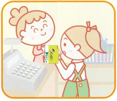 card1b